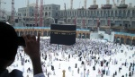 Saudi Police Foil Mecca Grand Mosque Attack